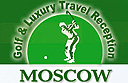 Moscow Golf & Luxury Travel Reception