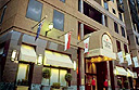 Lazy Daze Package with Stamford Plaza Melbourne