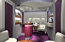 New first class lounge from Qatar Airways