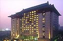 Peninsula Palace Beijing renamed