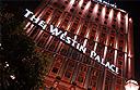 Westin Palace Milan