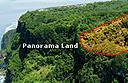Outrigger Panorama Bali Resort & Spa
