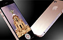 The world's most expensive mobile phone
