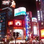3 luxurious getaways in Japan