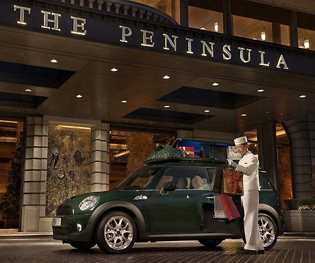 Peninsula Mini