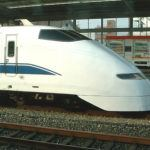 Japan's latest bullet train, capable of speeds of up to 311mph