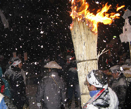 Dojosin Fire Festival