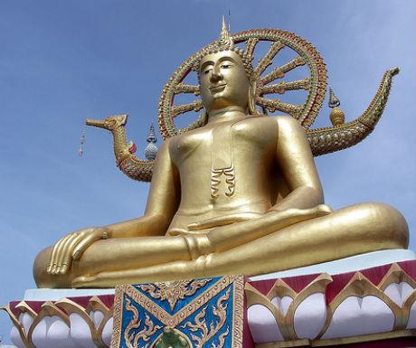 Samui shrine