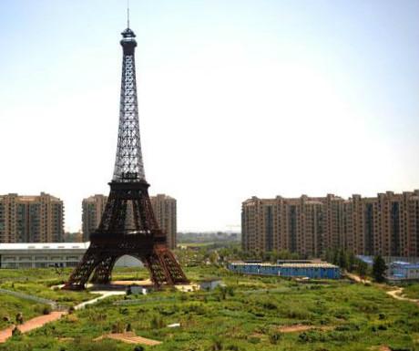 Paris replica