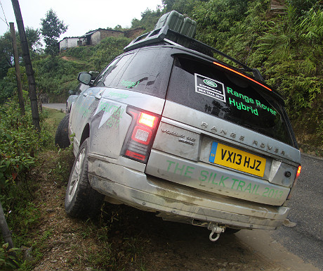 Range Rover Hybrid parked on bank