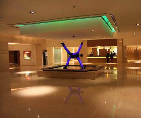 InterContinental Athenaeum Hotel foyer