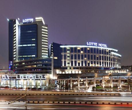 Lotte Hotel