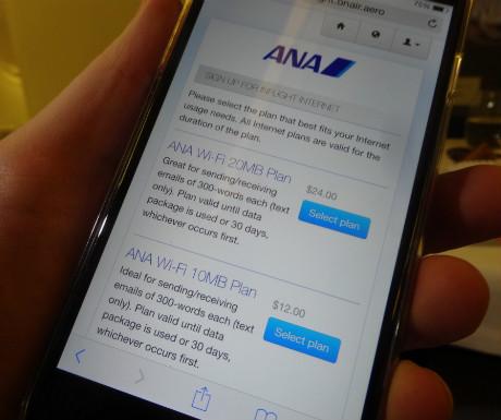 ANA in-flight WiFi