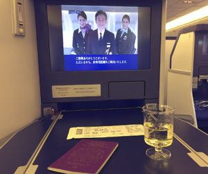 What�s it like to fly business class with ANA (All Nippon Airways)?
