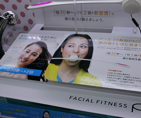 Facial fitness in Tokyo