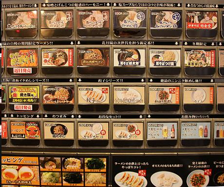 Japanese food ticket machine