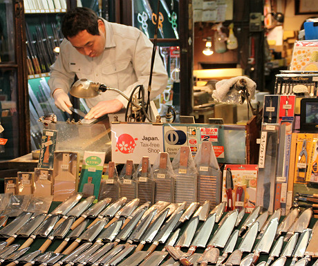Knives at Tsujiki