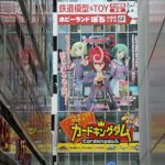 Tokyo: tourism, temples and... toilets!