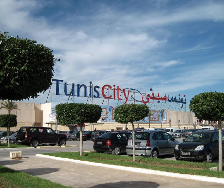 Tunis City Mall