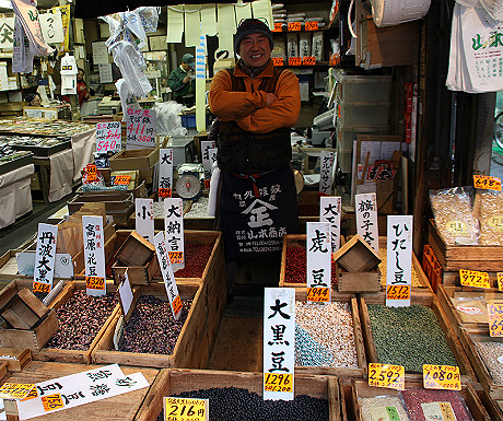 Vendor near Tsujiki