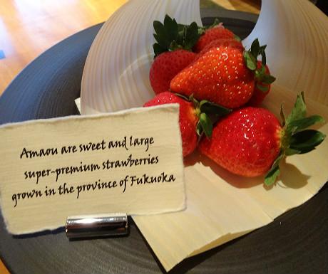 Mandarin Oriental Tokyo strawberries