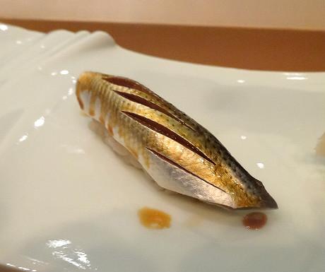 Sushi Sora Restaurant gizzard shad