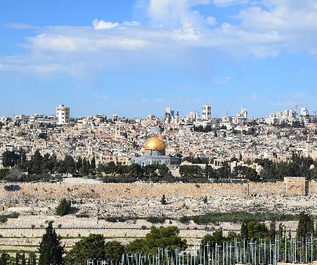 2. A Tour of Jerusalem