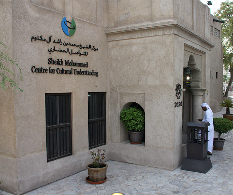 Entrance to SMCCU