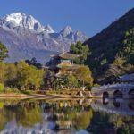 Amandayan, Lijiang