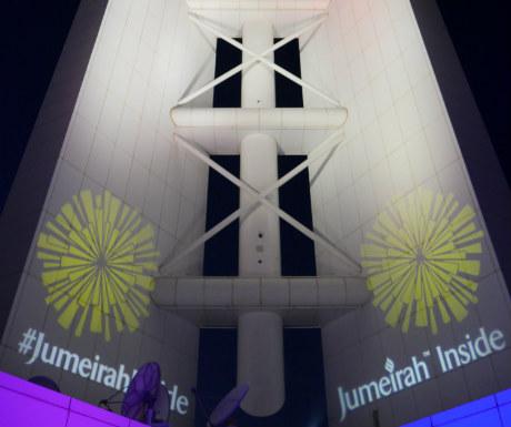 Jumeirahinside launch