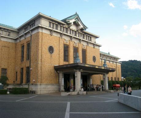 art cities kyoto