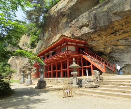 Takkoku-no-Iwayu,-Hiraizumi's-cliff-temple
