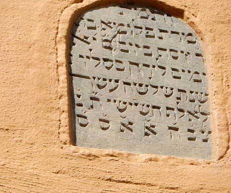 Germany Jewish gravestone