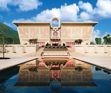 Imperial Springs Museum