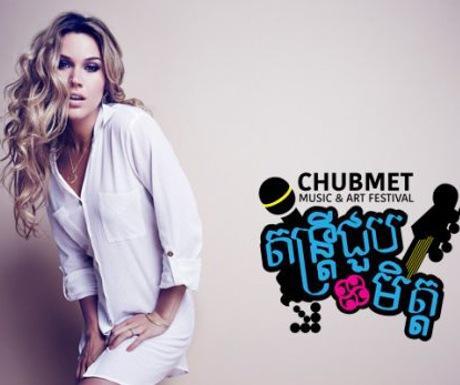chubmet-joss-stone