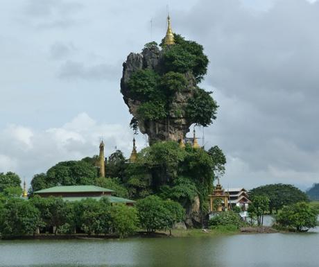 hpa-ans-kyauk-ka-lat-pagoda