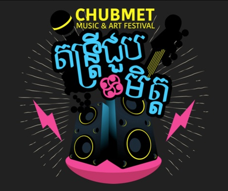 chubmet-logo