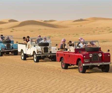 Desert Safari ALTB