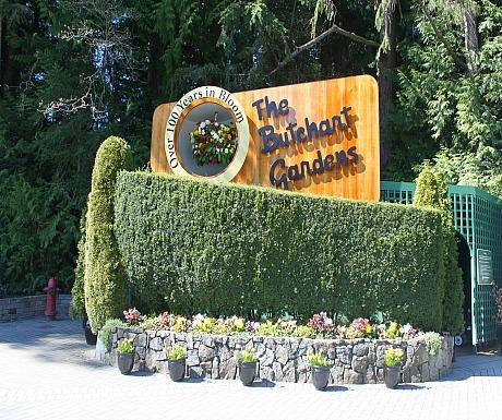 butchart gardens altb
