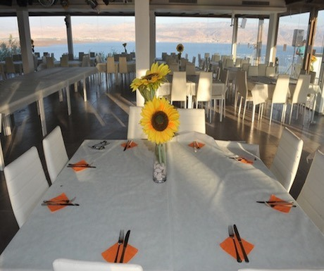Neve Midbar Restaurant