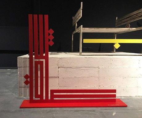 Amman-Design-Week-Jordan