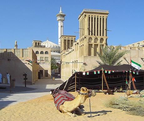 Al Fahidi historical area Dubai