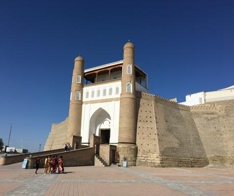 Ark Fortress Bukhara