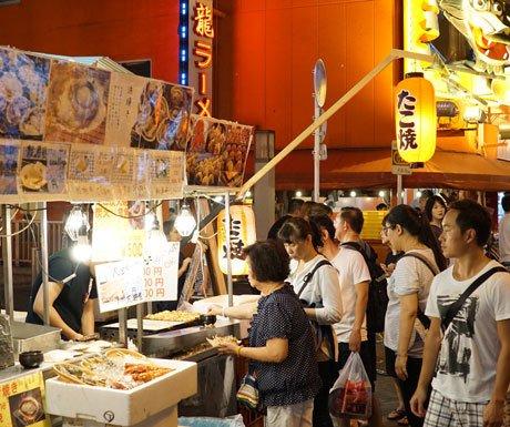 Street food stall in Osaka, Japan