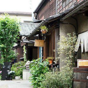 The hidden Tokyo