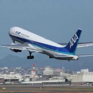 And the world's cleanest airline is...