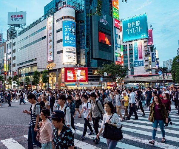 People Crossing the Road in Tokyo, Japan3