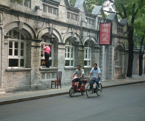 beijing-bicycle