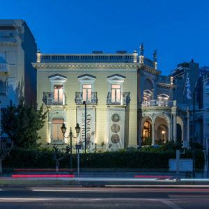 5 museums you might not know in Athens