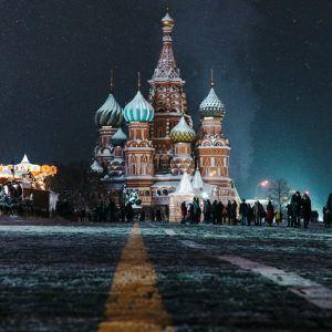 The new Russia e-visa